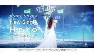 Cover images 安室奈美恵 / Single「Hero」15sec TV-SPOT