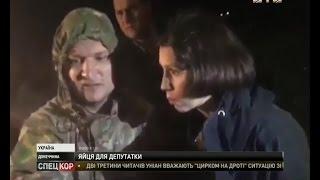 Учасниця блокади окупованих територій дала ляпаса нардепу Тетяні Чорновол