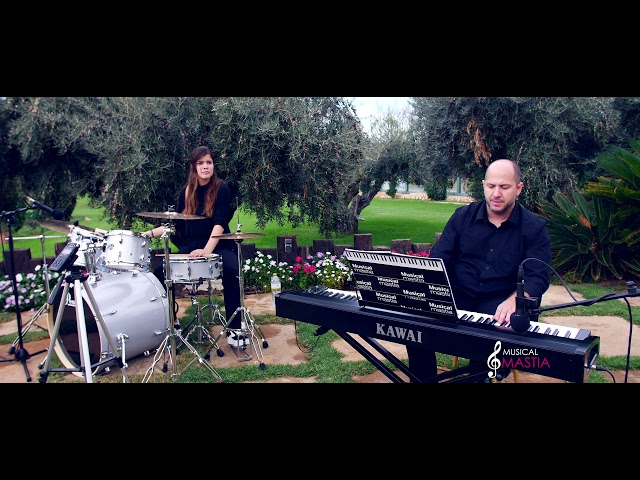 Duo Jazz Para cocktail My Baby Just Cares for Me wedding bride music