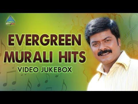 Evergreen Murali Hit Songs | Video Jukebox | Murali Hits | Tamil Movie Songs | Pyramid Glitz Music