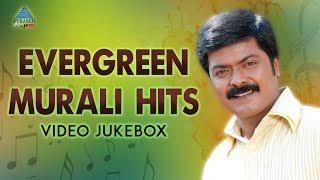Gambar cover Evergreen Murali Hit Songs | Video Jukebox | Murali Hits | Tamil Movie Songs | Pyramid Glitz Music