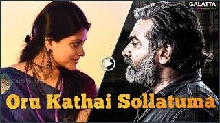 Oru Kathai Sollatuma?  Aditi Balan's version of Vikram Vedha   Vijay Sethupathi