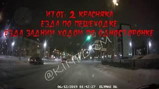 Белый ВАЗ без г\н наваливал ночью в Сургуте