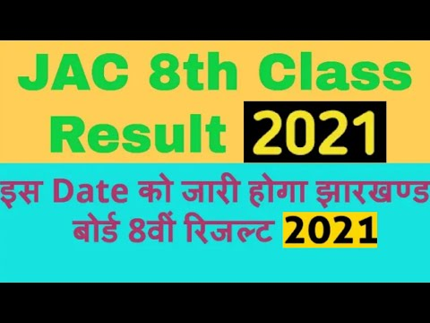 JAC 8th Class Result 2019 Jharkhand Board 8th Result Date News thumbnail