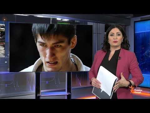 Ахбори Тоҷикистон ва ҷаҳон (18.10.2019)اخبار تاجیکستان .(HD)
