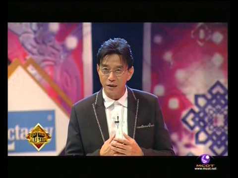 รายการคนไทยขั้นเทพ รอบสรรหาภาคใต้ ช่อง 9 โมเดรินไนท์ทีวี 16 พ ย 2556