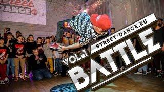 The Battle vol.1 Street-Dance.Ru(Это были самые тёплые и творческие 13 часов!!!       Всем огромное спасибо, кто пришёл. Вы сделали нашу тусу..., 2016-03-29T23:00:59.000Z)