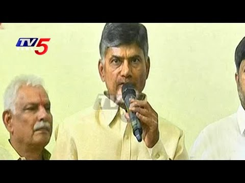 CM Chandrababu Srikakulam Tour Today | Neeru-Pragathi Programme | TV5 News