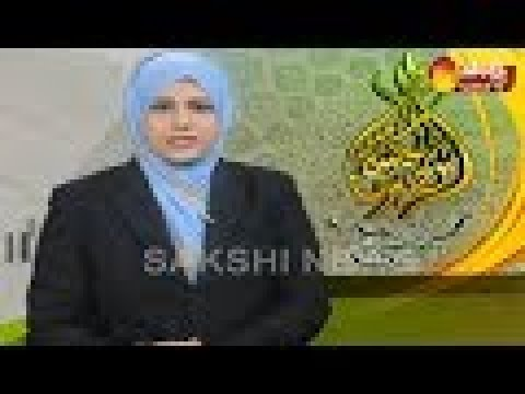 sakshi-urdu-news-20th-july-2017-watch-exclusive