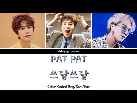 Mino 송민호, Kyuhyun 규현 & P.O. - 쓰담쓰담 (PAT PAT) (Color Coded Lyrics Eng/Rom/Han) (Kang's Kitchen 3)