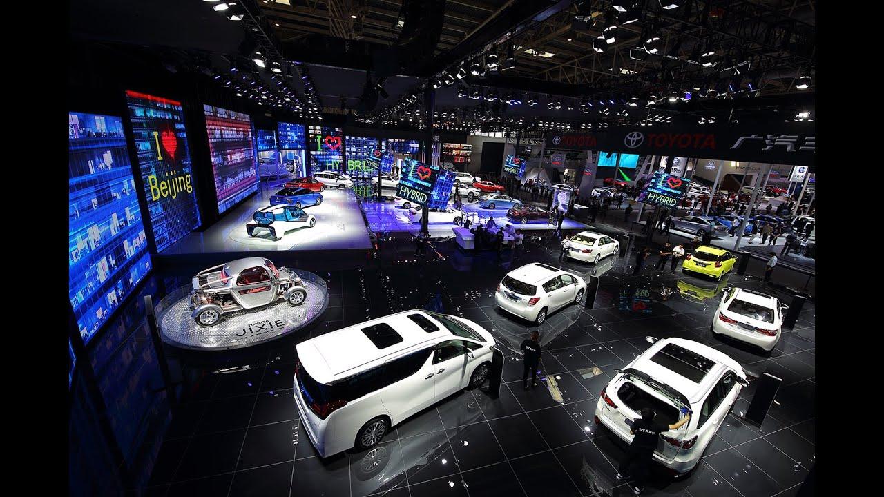 Beijing International Automotive Exhibition Auto China YouTube - Exhibition car