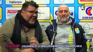 Eccellenza Girone B Valdarno-Sinalunghese 0-3