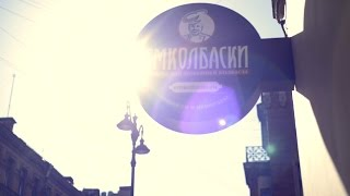Магазин ЕМКОЛБАСКИ в Санкт-Петербурге