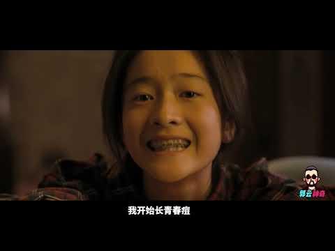 """豆瓣8.4,最佳青春片《狗十三》13岁女孩那""""令人作呕""""的青春!"""