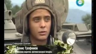 Кавказ учения