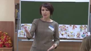 Открытый урок по английскому языку. ОГБПОУ «Смоленский педагогический колледж»