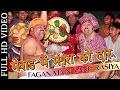Download Rajasthani Holi 2015 - 'Mewad Main Mangra Ko Daru' FAGUN GEET | Desi Marwadi Fagan Song | 1080p HD MP3 song and Music Video