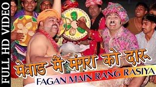 Rajasthani Holi 2015 -