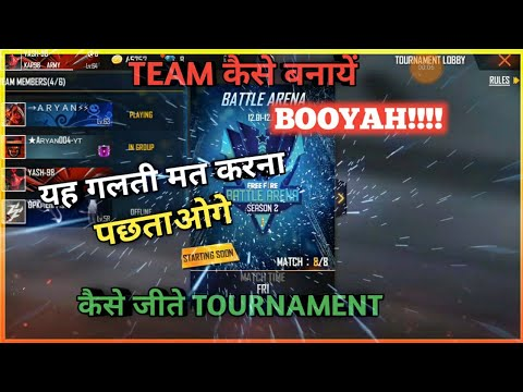 HOW TO JOIN BATTLE ARENA FREE FIRE TOURNAMENT    HOW TO WIN AND MAKE TEAM IN BATTLE ARENA