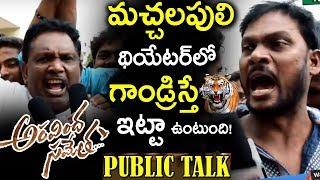 Aravinda Sametha Morning Show Public Talk | Premier Show Talk on Aravindha Sametha | Jr NTR