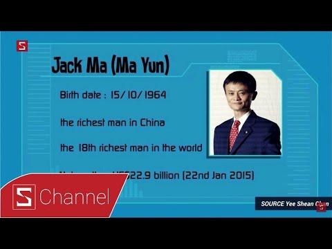 Schannel - Câu chuyện về cuộc đời Jack Ma - từ thầy giáo nghèo trở thành ông chủ lớn