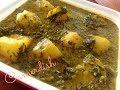 Potage de morelle noire à la patate douce