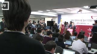 [경향신문]주진우, 박근혜 기자회견에 던진 질문이...