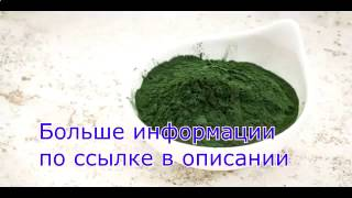 купить спирулину для похудения украине