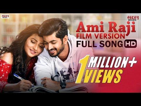 Ami Raji Film Version (Full Video) | Prem Ki Bujhini | Om | Subhashree | Romantic Bengali Song thumbnail