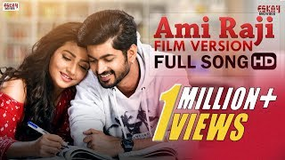 Ami Raji Film Version (Full Video) | Prem Ki Bujhini (2016)