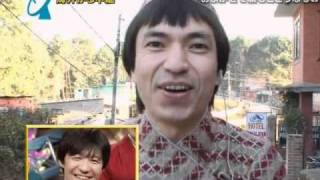 2010年8月21日 ふかわりょうさんにコメントを寄せる内村光良さん