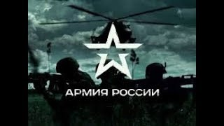 Армия России 2017★Army of Russia 2017
