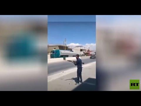 إطلاق قذائف -آر بي جي- احتفالا بوصول الوقود إلى لبنان  - نشر قبل 3 ساعة