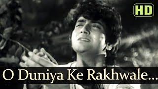 O Duniya Ke Rakhwale (HD) - Baiju Bawra Songs - Meena Kumari - Bharat Bhushan - Naushad Hits