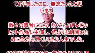 NHK大河ドラマ『花神』『遠山の金さん捕物帳』『伝七捕物帳』で知られる...