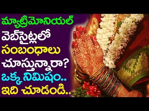 Becareful About These Matrimonial Cheating| New Type Of Frauds | Marriage Alliance | Take One Media