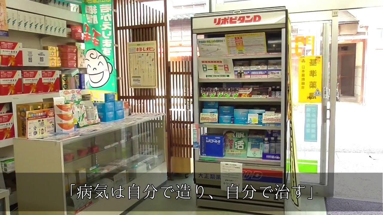 總持寺通り商店街の【YOUTUBE】チャンネル開設♪