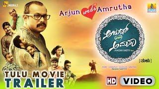 Arjun Weds Amrutha Tulu Movie HD Trailer   Navin D Padil, Anoop Sagar, Aaradhya Shetty
