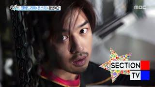 [Section TV] 섹션 TV - drama 'monster' Kang Ji-hwan! 20160410