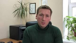 видео Волжский Cтраховой Центр
