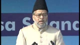Ahmadiyya : Inam Ghori Sb Innaguration Jalsa Salaana Qadian Day 1 Morning 1/3