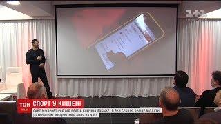 видео Сайты Киева