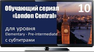 Сериал с английскими субтитрами London Central Episode 10 The big day