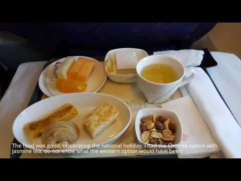 Flight review, Air China First Class, CA1224, Xi'an to Beijing, XIY - PEK, Boeing 737