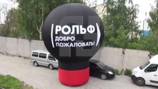 видео Надувной рекламный шар