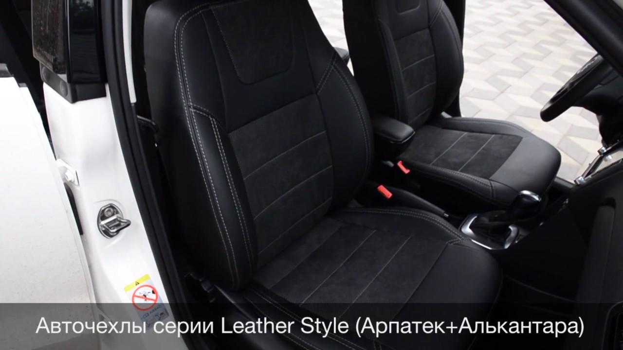 Пошив чехлов из Эко-кожи и алькантары на Lexus LX570 - YouTube