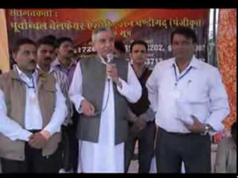 Chandigarh MP, Pawan Kumar Bansal joins Chhat Puja celebrations.
