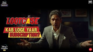 Kab Loge Yaar Subscription? | Lootcase | Kunal | Vijay | Dir: Rajesh Krishnan | Watch on 31st July