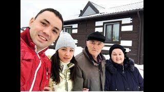 Александр Гобозов привез свою невесту для знакомства с родителями ))