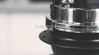 굿밥 압력밥솥
